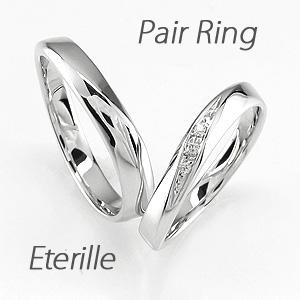 【10%OFF】ペアリング 刻印 プラチナ ダイヤモンド 結婚指輪 マリッジリング カーブ ウェーブ