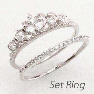 【10%OFF】エタニティリング プラチナ ダイヤモンド ダイヤ レディース 指輪 ティアラ ハート クラウン 王冠 セットリング 重ねづけ 華奢