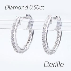 【10%OFF】ダイヤモンド フープ ピアス レディース ダイヤ 中折れ エタニティ 0.5カラット プラチナ pt900