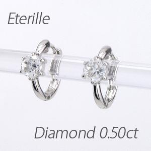 【10%OFF】ピアス ダイヤモンド フープ レディース ダイヤ 中折れ シンプル 一粒 ひと粒 プラチナ pt900 0.5カラット