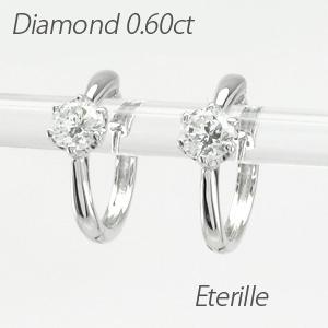 【10%OFF】ピアス ダイヤモンド フープ レディース 中折れ 一粒 ひと粒 シンプル プラチナ pt900 0.60