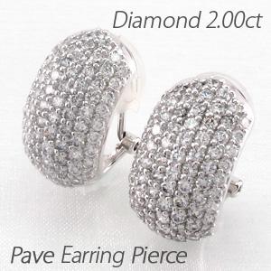 【10%OFF】イヤリング ダイヤモンド ピアス レディース パヴェ ゴージャス 2.0カラット プラチナ pt900