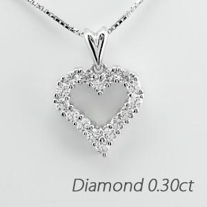 【10%OFF】ハート ネックレス ダイヤ ペンダント レディース ダイヤモンド オープンハート プラチナ pt900 0.3カラット