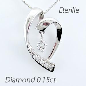 【10%OFF】ハート ネックレス ダイヤ ペンダント レディース ダイヤモンド ブラ 揺れる プラチナ pt900