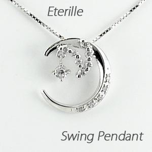 【10%OFF】ダイヤモンド ネックレス ペンダント レディース ムーン 月 ブラ 揺れる プラチナ pt900