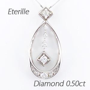 【10%OFF】ダイヤモンド ネックレス ペンダント レディース つゆ ドロップ 涙型 ブラ プラチナ pt900 0.5カラット