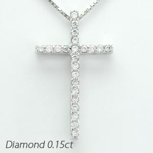 【10%OFF】ダイヤモンド ネックレス ペンダント レディース クロス 十字架 シンプル プラチナ pt900 0.15カラット