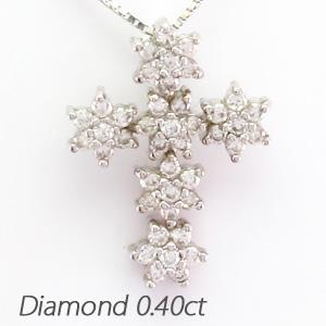 【10%OFF】プラチナ ネックレス ダイヤモンド ペンダント レディース クロス 十字架 スノー pt900 0.4
