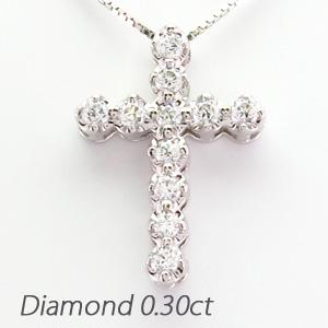 【10%OFF】ダイヤモンド ネックレス ペンダント レディース クロス 十字架 プラチナ pt900 0.3カラット