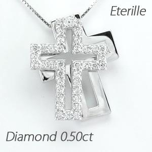 【10%OFF】プラチナ ネックレス ダイヤモンド ペンダント レディース クロス 十字架 揺れる スイング ダブル pt900 0.5カラット