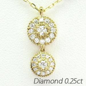 【10%OFF】ダイヤモンド ネックレス 18k ペンダント レディース アンティーク ミル ブラ 揺れる ゆれる 2連 0.2カラット ゴールド k18 18金