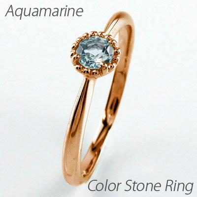 【10%OFF】アクアマリン リング 指輪 レディース 3月 誕生石 一粒 カラーストーン ミル打ち アンティーク k18 18k 18金 ゴールド