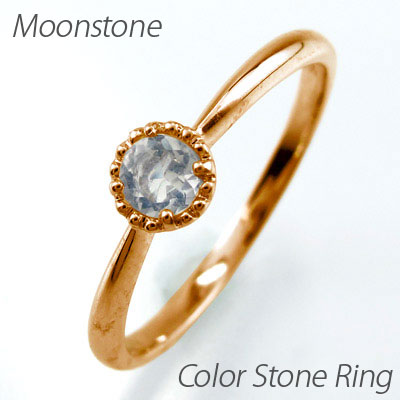 【10%OFF】ムーンストーン リング 指輪 レディース 6月 誕生石 一粒 カラーストーン ミル打ち アンティーク k18 18k 18金 ゴールド