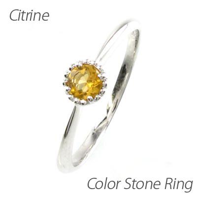 【10%OFF】シトリン リング 指輪 レディース 11月 誕生石 一粒 カラーストーン ミル打ち アンティーク プラチナ