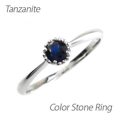 【10%OFF】タンザナイト リング 指輪 レディース 12月 誕生石 一粒 カラーストーン ミル打ち アンティーク プラチナ