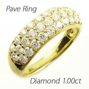 【10%OFF】ダイヤモンド パヴェ リング 指輪 レディース ゴージャス 1.0カラット k18 18k 18金 ゴールド