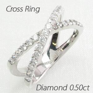 【10%OFF】エタニティリング プラチナ ダイヤモンド ダイヤ レディース 指輪 ハーフエタニティ クロス X字 0.5カラット