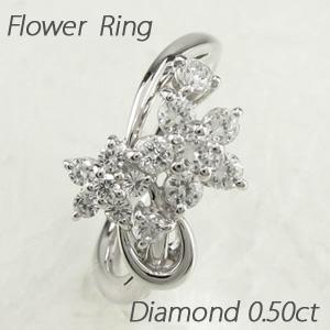 【10%OFF】ダイヤモンド リング 指輪 レディース フラワー 花 カーブ プラチナ 0.5カラット