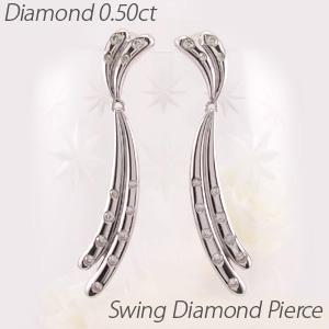 【10%OFF】ダイヤモンド ピアス 18k 揺れる レディース ブラ ロング 地金 フェザー 羽 18金 k18 ゴールド 0.5カラット