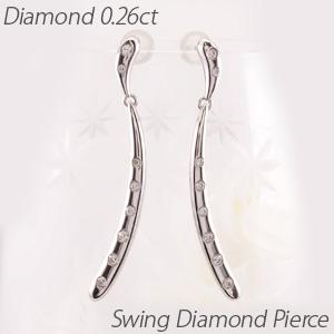 【10%OFF】ダイヤモンド ピアス 18k 揺れる レディース ブラ ロング 地金 ドロップ つゆ 18金 k18 ゴールド 0.5カラット