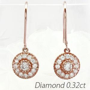 【10%OFF】ダイヤモンド フックピアス 18k 揺れる レディース ダイヤ アンティーク ミル打ち ゆれる ブラ 18金 k18 ゴールド