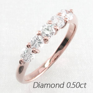 【10%OFF】ダイヤ エタニティ リング レディース ダイヤモンド 指輪 ハーフエタニティ 豪華 5石 ゴールド k18 18k 18金 0.5カラット