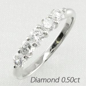 【10%OFF】エタニティリング プラチナ ダイヤモンド ダイヤ レディース 指輪 ハーフエタニティ 豪華 5石 0.5カラット
