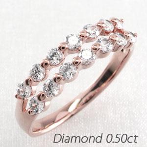 【10%OFF】エタニティリング ダイヤモンド レディース ダイヤ 指輪 2連 ダブル ハーフエタニティ 豪華 ゴールド k18 18k 18金 0.5カラット