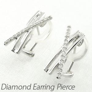 【10%OFF】ダイヤ イヤリング ピアス ダイヤモンド レディース シンプル 地金 クロス X字 プラチナ pt900 0.2カラット