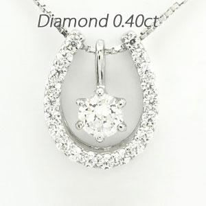 【10%OFF】ダイヤモンド ネックレス 一粒 18k ペンダント レディース 馬蹄 ホースシュー 1粒 プチ ゴールド k18 18金