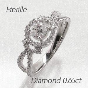 【10%OFF】ダイヤモンド リング 指輪 レディース 一粒 SI SIクラス 0.3カラット 0.3カラット ゴージャス k18 18k 18金 ゴールド
