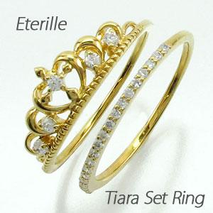 ダイヤ エタニティ リング レディース ダイヤモンド 指輪 ティアラ ハート クラウン 王冠 セットリング 重ねづけ 華奢 ゴールド k18 18k 18金