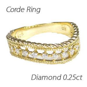 【500円OFFクーポン】リング ダイヤモンド 指輪 レディース アンティーク ミル打ち 透かし k18 18k 18金 ゴールド なわ 縄網様