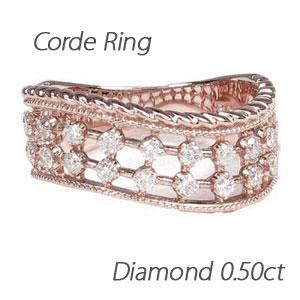【10%OFF】リング ダイヤモンド 指輪 レディース アンティーク ミル打ち 透かし k18 18k 18金 ゴールド なわ 縄網様 0.5カラット
