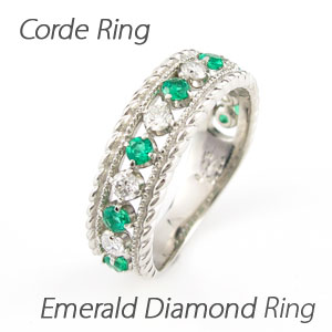 【10%OFF】リング ダイヤモンド 指輪 レディース アンティーク ミル打ち 透かし エメラルド カラーストーン 誕生石 k18 18k 18金 ゴールド なわ 縄網様 0.5カラット