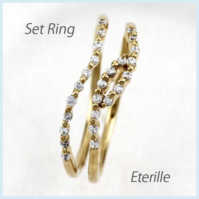 【10%OFF】ダイヤモンド リング 指輪 レディース カーブ スレンダー シンプル 2本 セット k18 18k 18金 ゴールド 0.2カラット