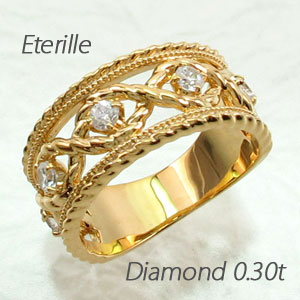 【10%OFF】リング ダイヤモンド 指輪 レディース アンティーク ミル打ち 透かし k18 18k 18金 ゴールド なわ 縄網様 ゴージャス 0.3カラット