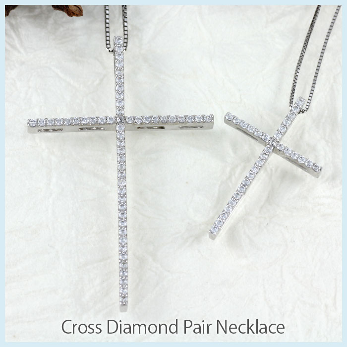 ペアネックレス ダイヤモンド クロス ペンダント レディース メンズ カップル 十字架 18金 k18 18k ゴールド