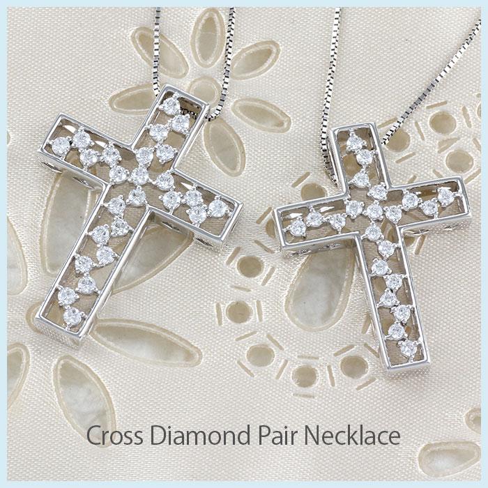 ペアネックレス ダイヤモンド クロス ペンダント レディース メンズ カップル 十字架 アンティーク 透かし プラチナ pt900