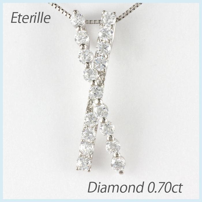 【10%OFF】ダイヤモンド ネックレス ペンダント レディース プラチナ X字 クロス pt900
