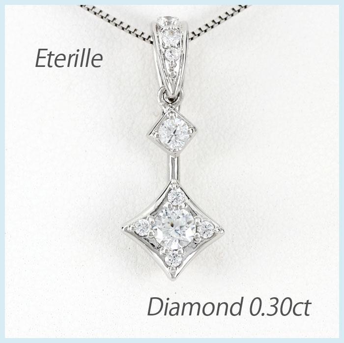 【10%OFF】ダイヤモンド ネックレス ペンダント レディース プラチナ ブラ 揺れる スクエア pt900