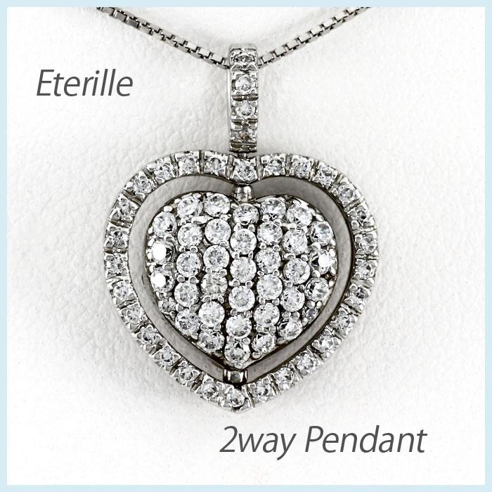 【10%OFF】ハート ネックレス ダイヤ ペンダント レディース ダイヤモンド パヴェ プラチナ 2ウェイ 2way pt900