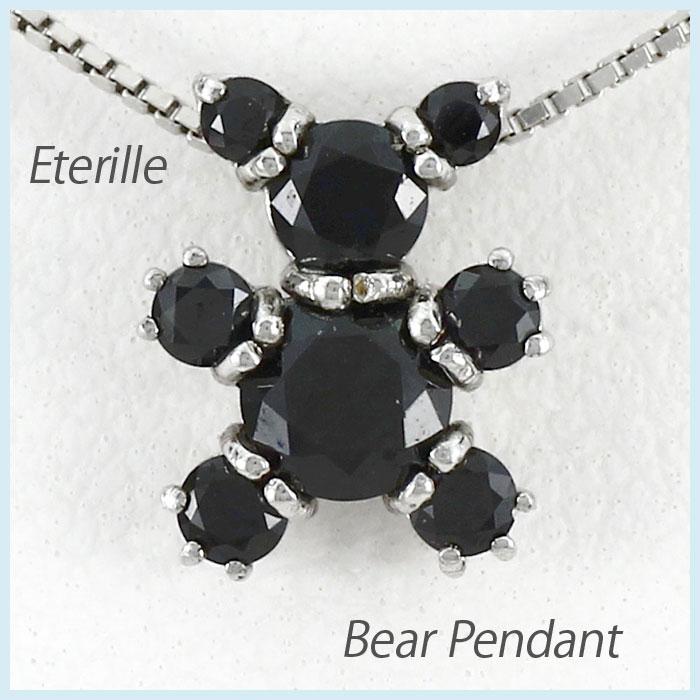 【10%OFF】ブラックダイヤモンド ネックレス ペンダント レディース クマ 熊 ベアー 動物 アニマル プラチナ Pt900