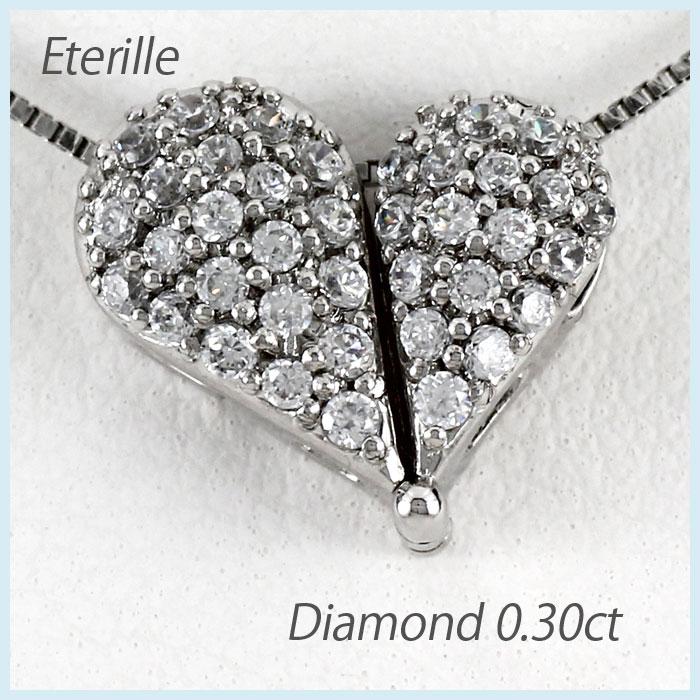 【10%OFF】ハート ネックレス ダイヤ ペンダント レディース ダイヤモンド プラチナ ドロップ パヴェ 2way 2ウェイ pt900