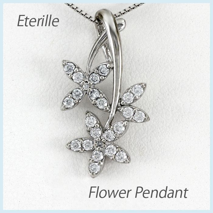 【10%OFF】プラチナ ネックレス ダイヤモンド ペンダント レディース フラワー pt900