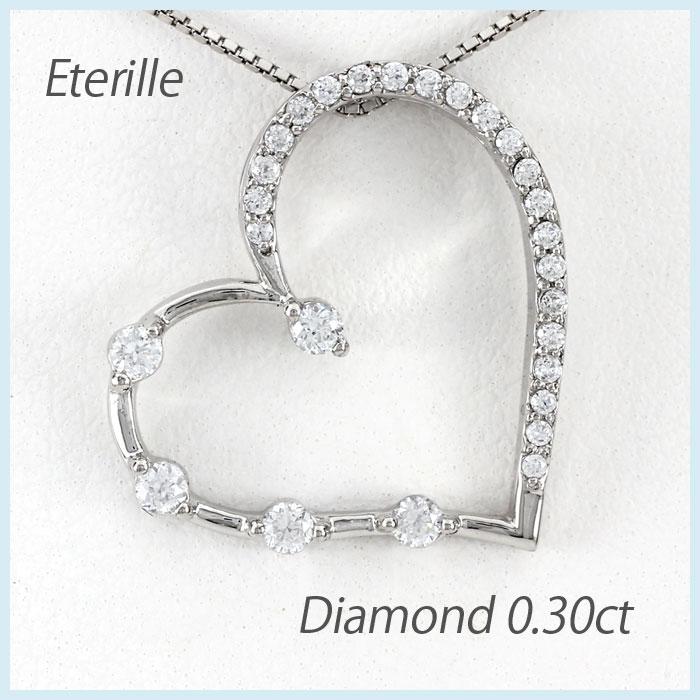 【10%OFF】ハート ネックレス ダイヤ ペンダント レディース ダイヤモンド オープンハート プラチナ pt900