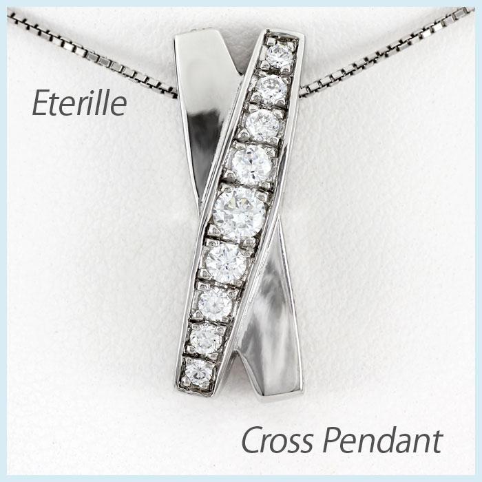 【10%OFF】ダイヤモンド ネックレス ペンダント レディース プラチナ ゴージャス X字 クロス pt900 0.5カラット