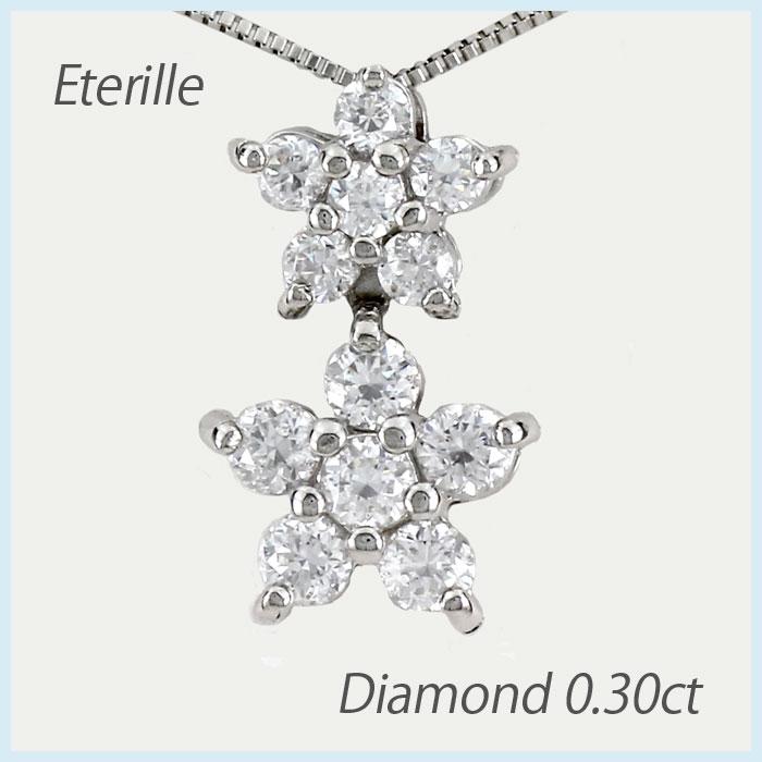 【10%OFF】ダイヤモンド ネックレス ペンダント レディース フラワー プラチナ 揺れる ブラ pt900