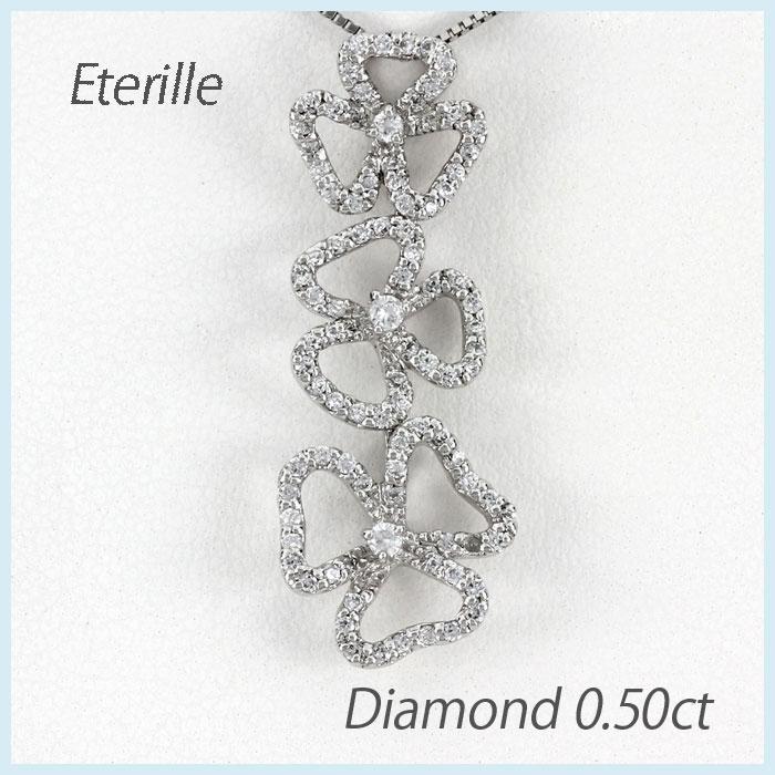 【10%OFF】ダイヤモンド ネックレス ペンダント レディース フラワー プラチナ 揺れる ブラ pt900 0.5カラット