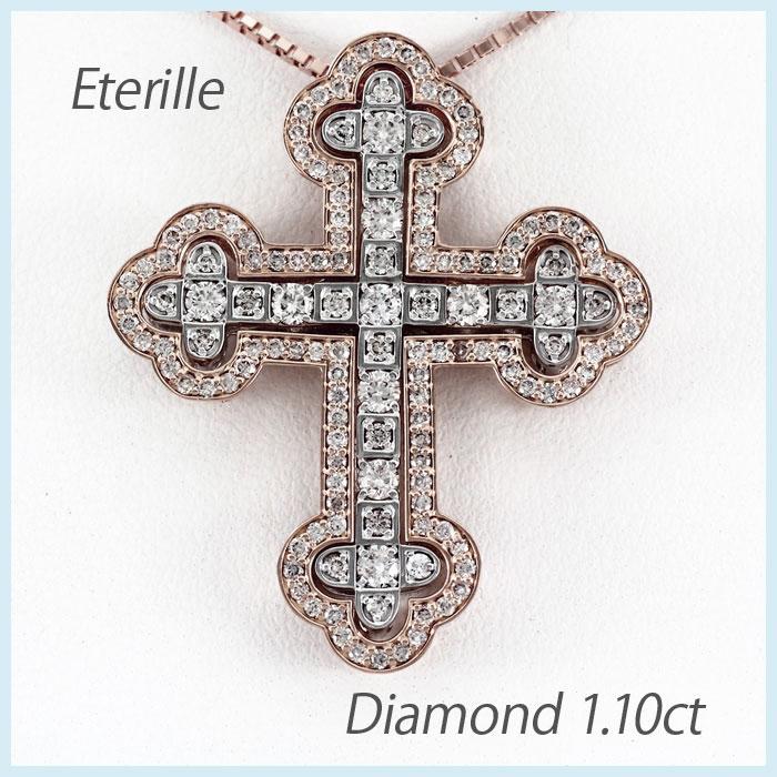 【10%OFF】ネックレス メンズ クロス ダイヤモンド 18k ペンダント 2カラー コンビ ゴージャス アンティーク 十字架 ゴールド k18 18金 ゴールド k18 18金